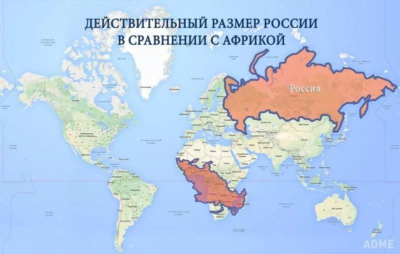Карты мира разные в разных странах! Реальные размеры стран!