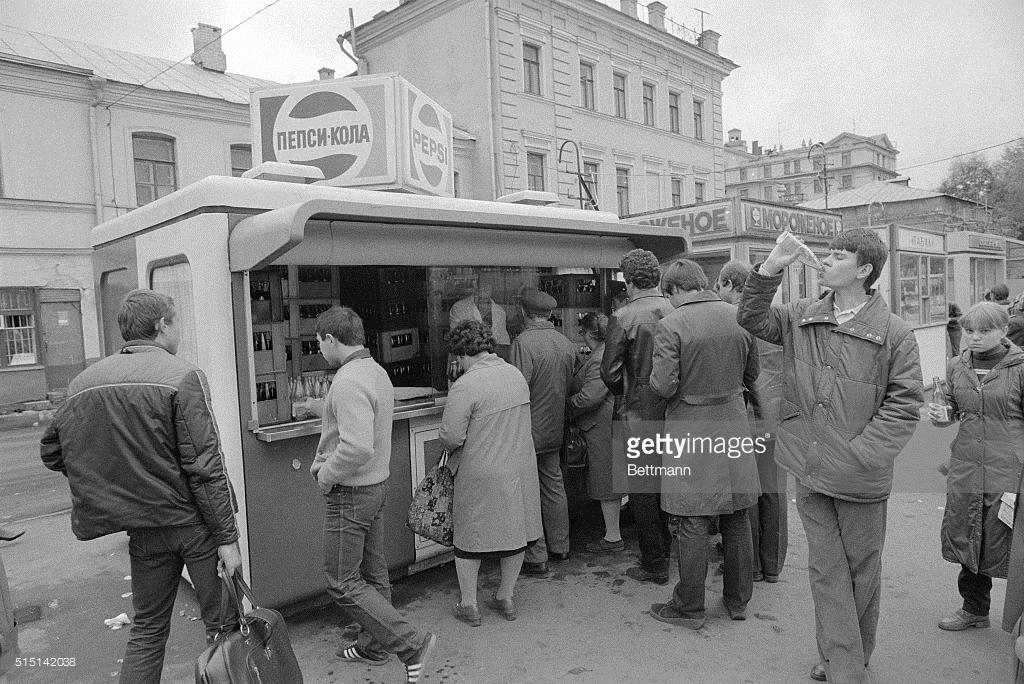 Как в СССР появилось «Пепси»