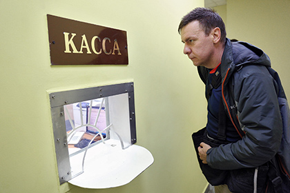 Долги по зарплате в России упали до 2,7 миллиарда рублей