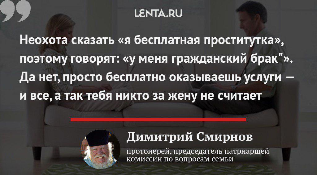 Сатановский : Схамил и дальше пошёл.