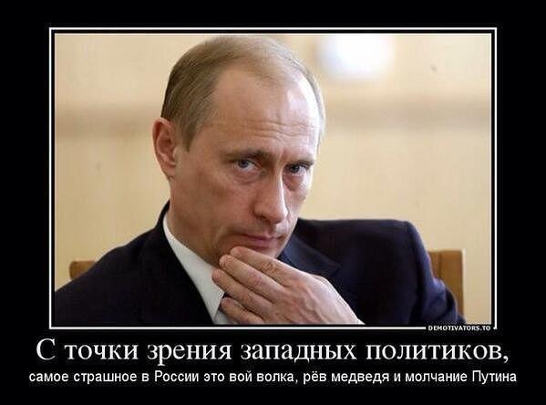 Молчание их пугает: США бьет, Путин молчит. К чему все идет?