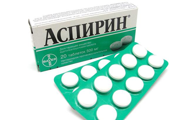Таблетки аспирина