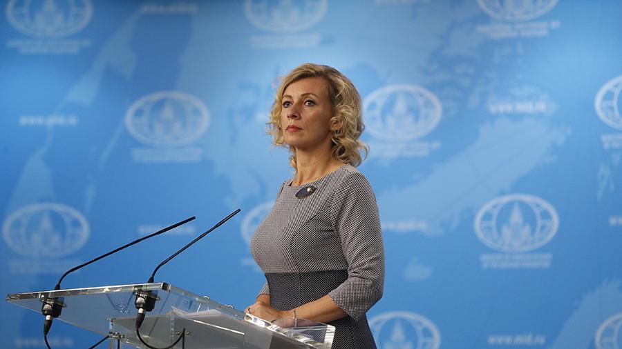 Захарова назвала враньем слова главы ЦРУ о вмешательстве РФ в выборы