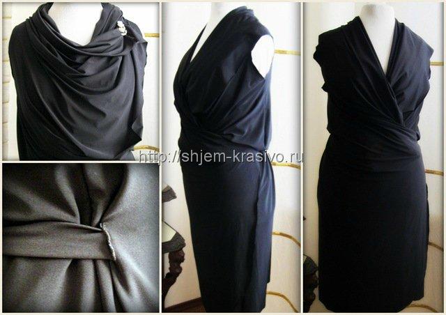 Шьем платье -трансформер за 20 минут