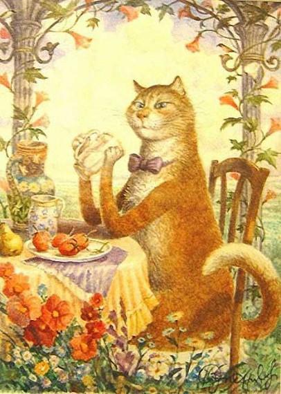 Но без кота и жизнь не та...
