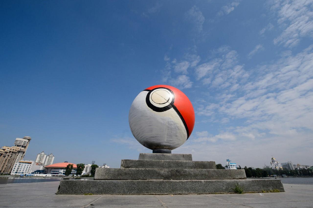 Pokemon Go стал причиной вандализма в Екатеринбурге
