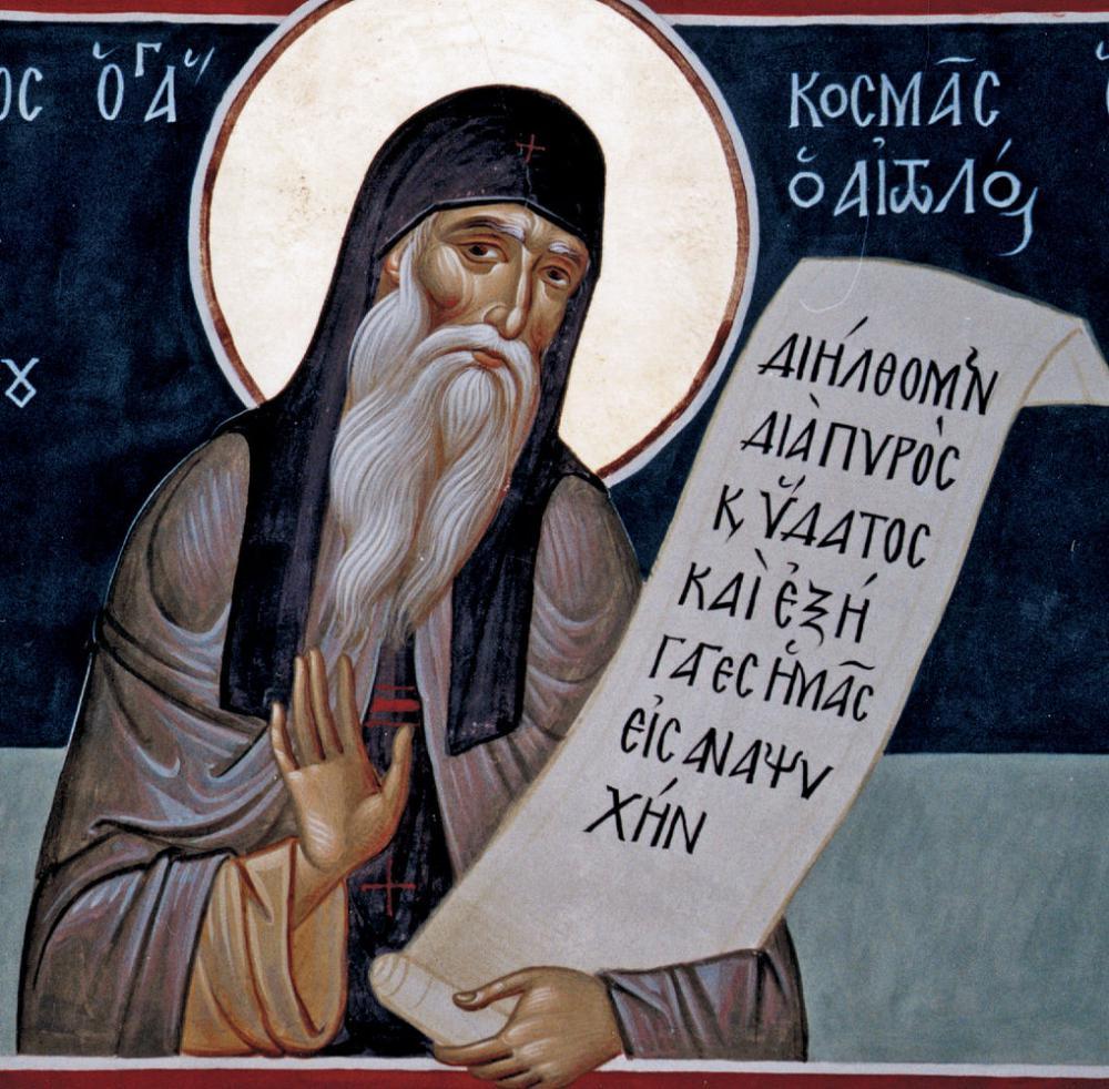 1 мая - день святого исповедника Косьмы  (народные приметы)