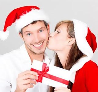 Что подарить мужу на Новый год 2017