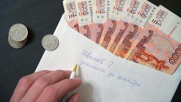 В Севастополе у бюджетников …