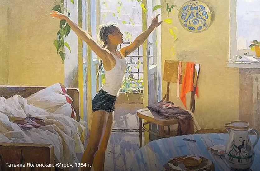 История одной картины: Советский школьник повесил над кроватью портрет девочки, а через несколько лет женился на ней