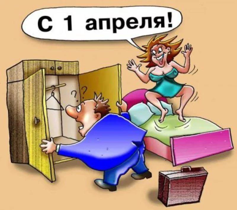 Как парень над девушкой друга подшутил))