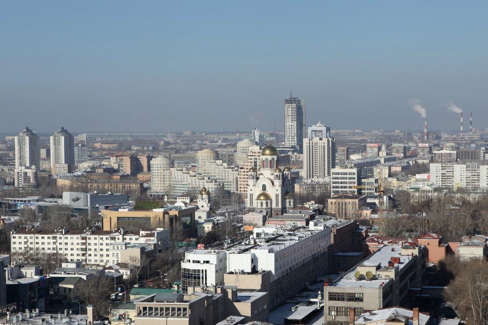 Эксперты назвали города с самым высоким качеством жизни