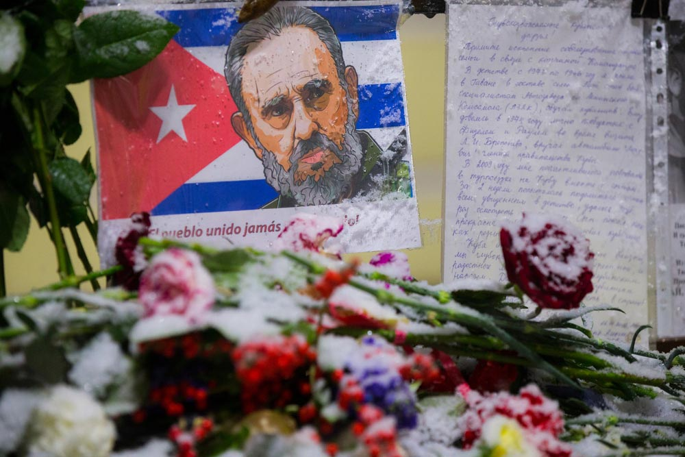 «Кастро атакует»: акустический удар по Госдепу