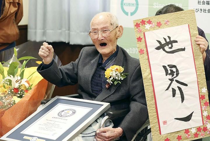 Старейшим мужчиной на Земле признан 112-летний японец