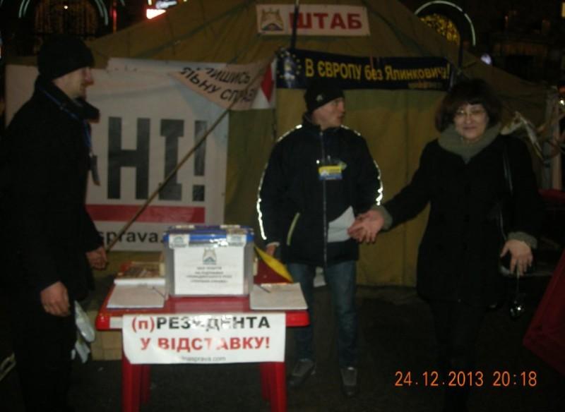 Бойко дала интервью из украинской тюрьмы