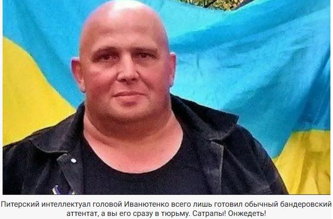Александр Роджерс: Террорист Иванютенко, аферы «Новой Газеты» и Ходорковский