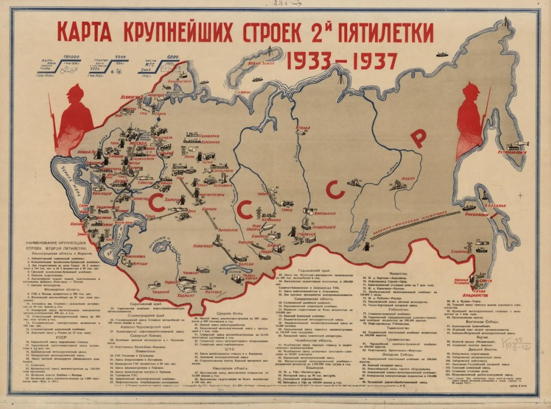 Правда о рабском труде в СССР.