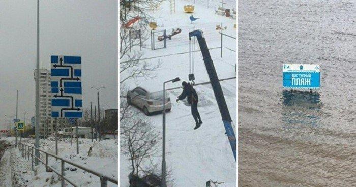 Ещё раз о самом неадекват... странном городе России