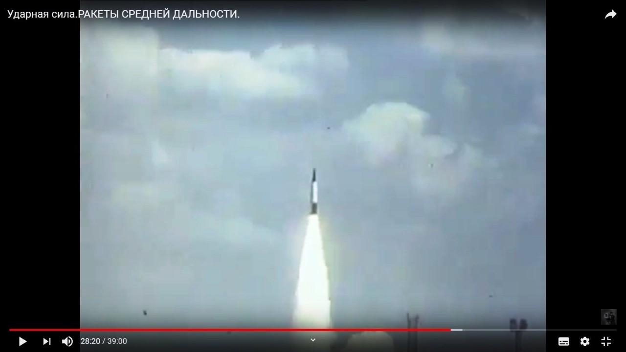 РФ начала разработку ракет наземного базирования средней дальности
