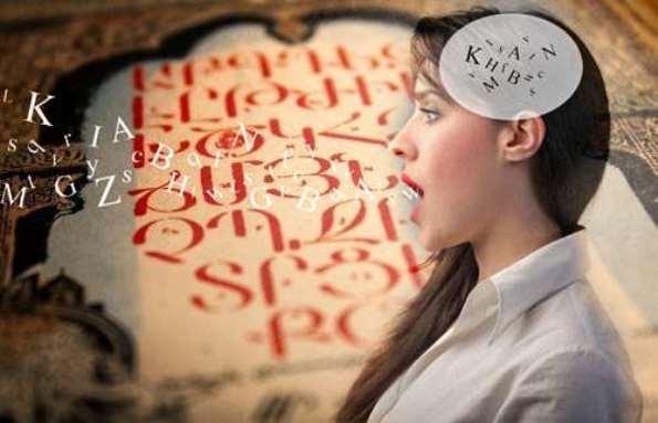 Феномен ксеноглоссии - Когда люди внезапно начинают разговаривать на неизвестных им языках