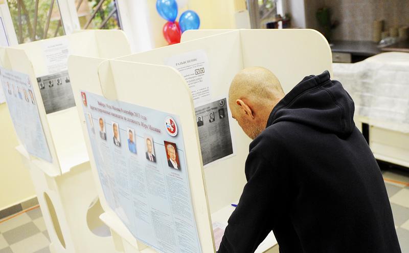 Выборы мэра Москвы: Праймериз слева