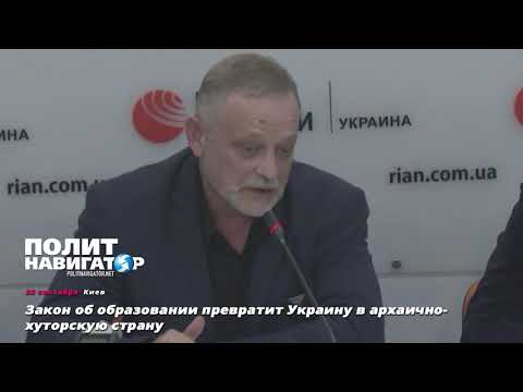 «Останутся рожки да ножки», — прогноз для «рапсово-кукурузной» Украины