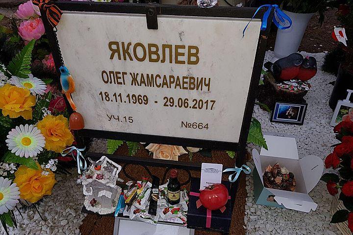 Племянница покойного «Иванушки» Яковлева: «Александра Куцевол не имеет никакого отношения к могиле Олега!»