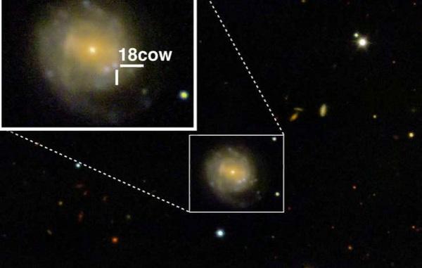 Астрономы впервые зафиксиров…