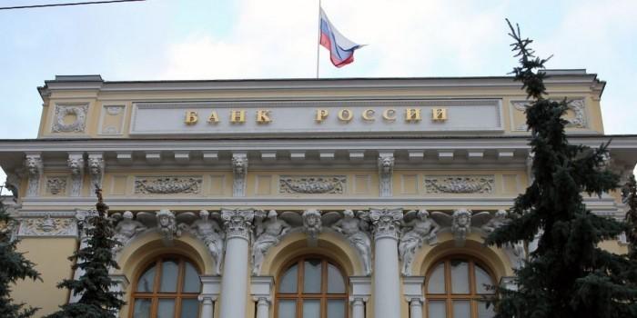 Новые российские деньги окажутся в обращении до конца года