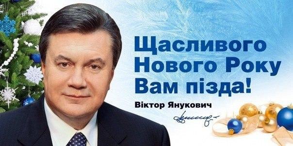 Отдельный привет Украине.