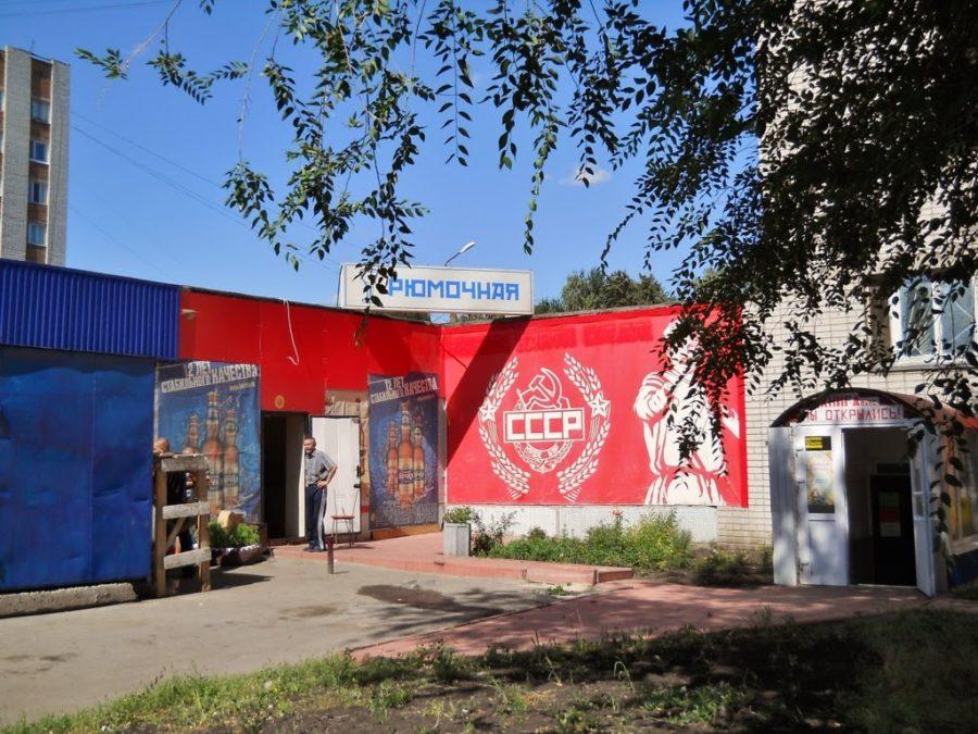 Десоветизация по ульяновски.…