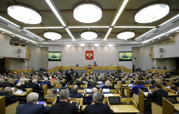Правительство запретило Российскому научному фонду покупать валюту за счет субсидий