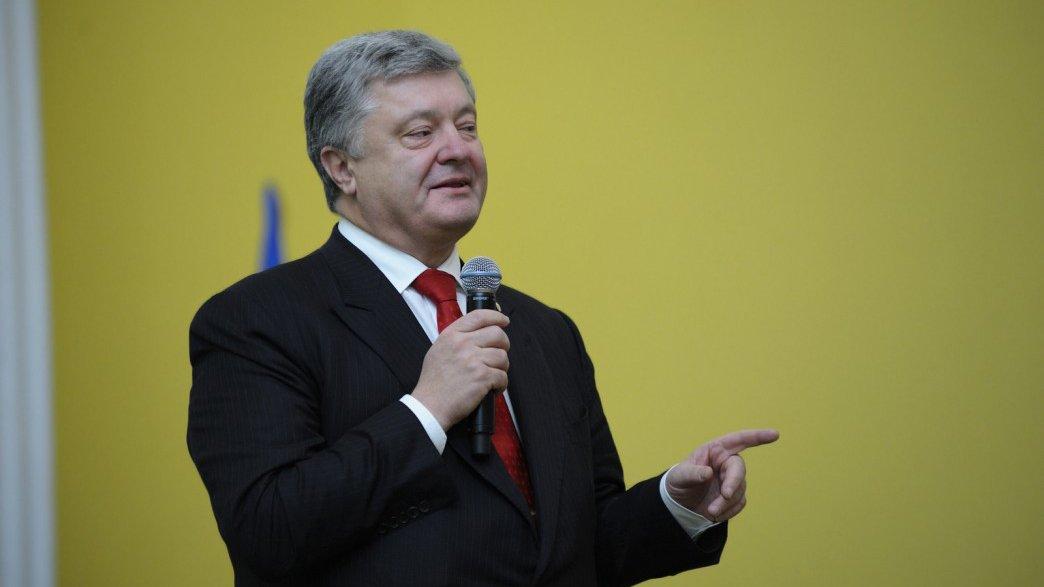 Порошенко озвучил условие срыва президентских выборов на Украине