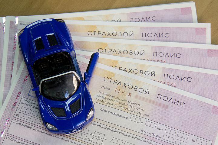 Вызов полиции помог автовладельцу оформить полис ОСАГО