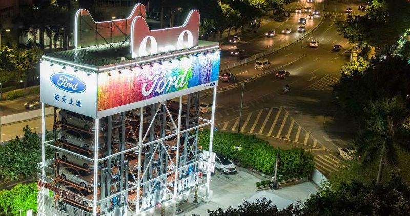 В Китае появился первый торговый автомат для продажи автомобилей