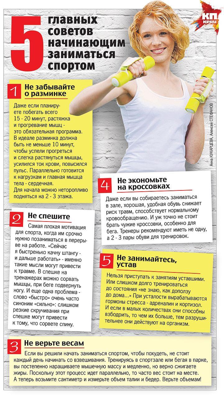 Фитнес по-русски: Заплатил за спортзал, всем похвастал и сбежал