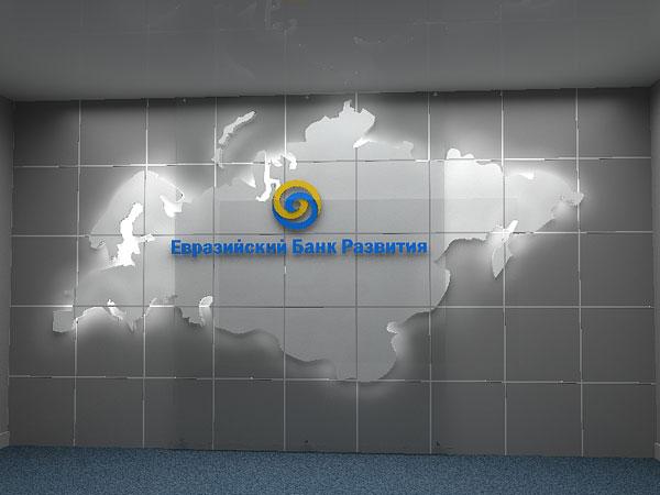 ВМоскве пройдет XII Международная конференция «Евразийская интеграция»