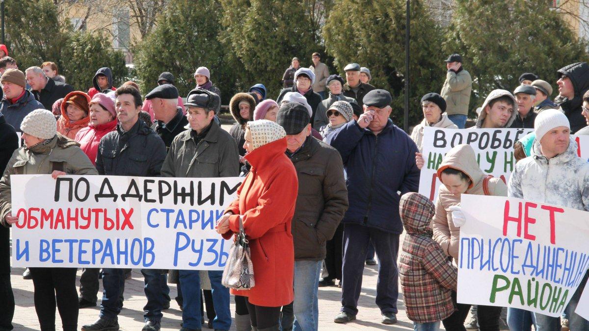 """Жители Волоколамска требуют закрыть полигон """"Ядрово"""" через суд"""