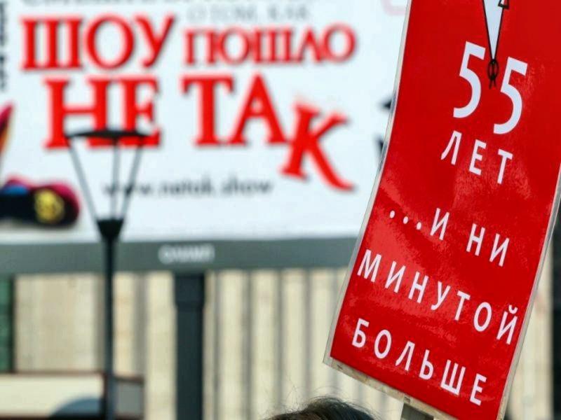 Королевство Кривых Зеркал. В России не доживают до пенсии даже чиновники