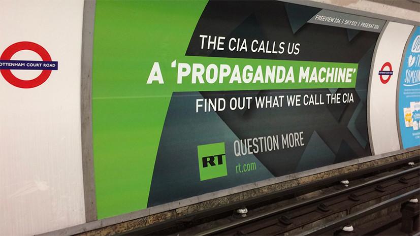 Демократический провал Запада: RT хлещет правдой по щекам
