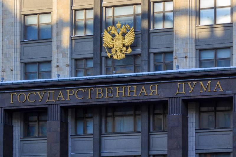 Госдума РФ подняла минимальный размер оплаты труда еще на 117 рублей