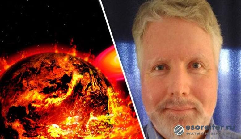 Дэвид Мид: 23 апреля может начаться библейский конец света
