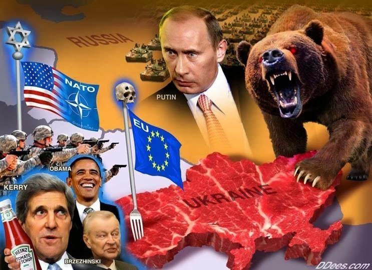 Возьми Украину, отдай весь мир Америке, и погибни