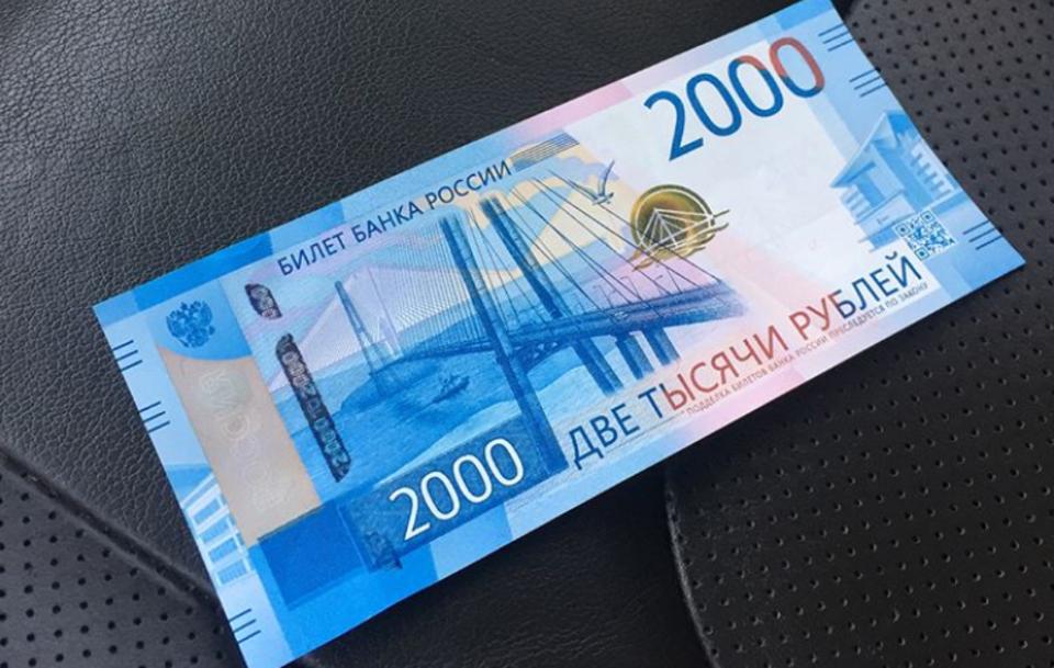 Россияне стали расплачиватьс…