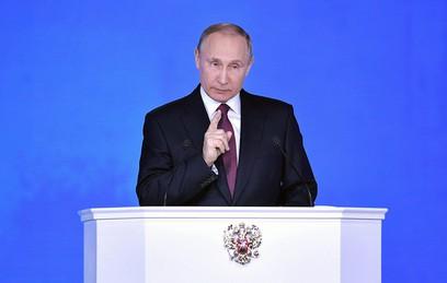 Сигнал для США: западные СМИ отреагировали на послание Путина