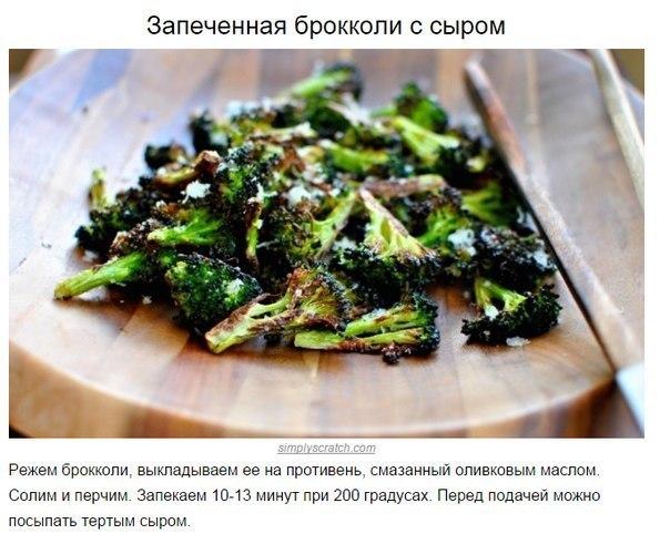 10 вкусных блюд, которые можно сделать из овощей