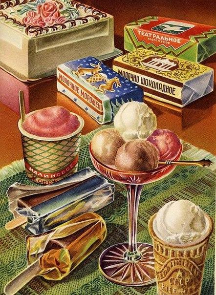 Любопытные факты о советском мороженом