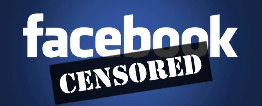 Всё по Оруэллу: Фейсбук заня…