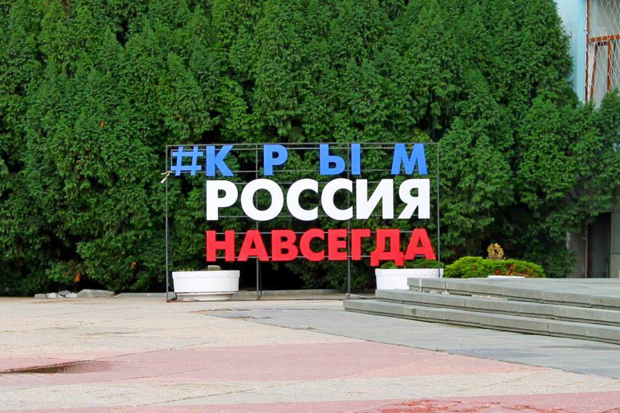 В Галичине шокированы: РФ не берут санкции, а Крым живет лучше Украины
