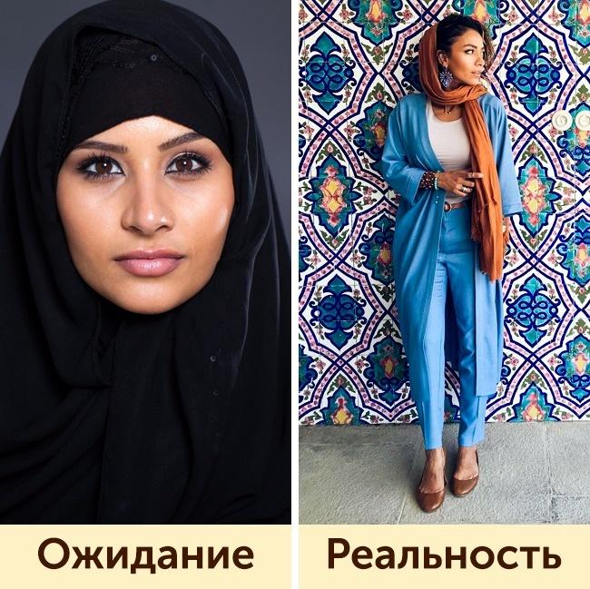 Вопреки стереотипам: как в действительности одеваются женщины из разных стран